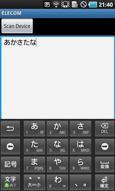 TK-FBP017BK/018専用キーボードソフト(1.6)のスクリーンショット_2