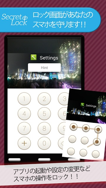 Secret Lock(アプリロック/写真ロック)のスクリーンショット_2