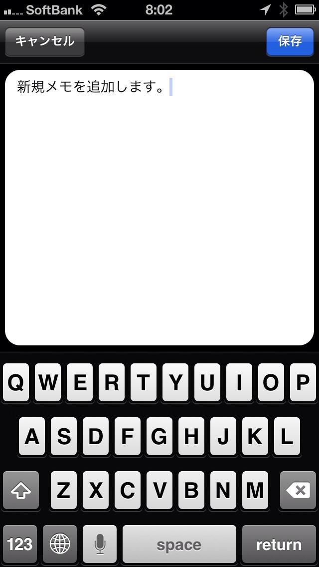 SureAxのスクリーンショット_4