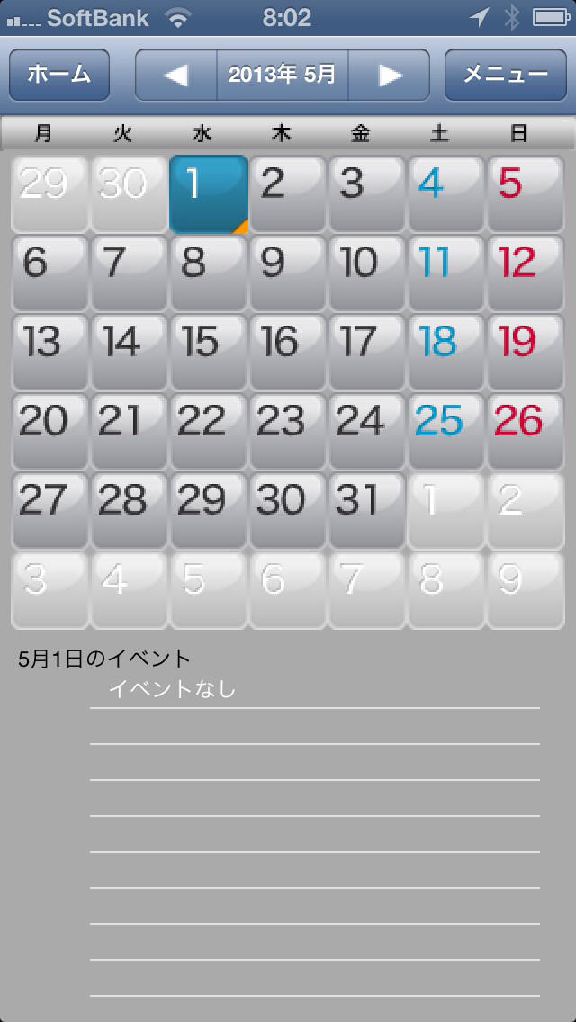 SureAxのスクリーンショット_5