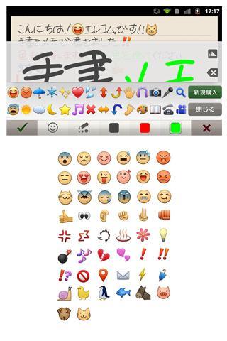 手書きメモ アイコンパック(拡張1)のスクリーンショット_2