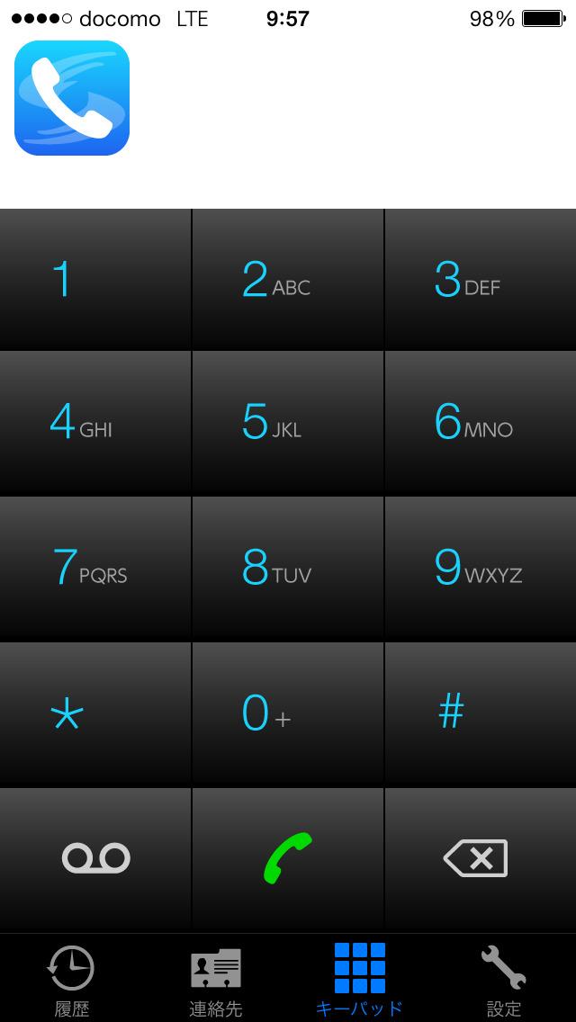SkyLinkPhoneのスクリーンショット_1