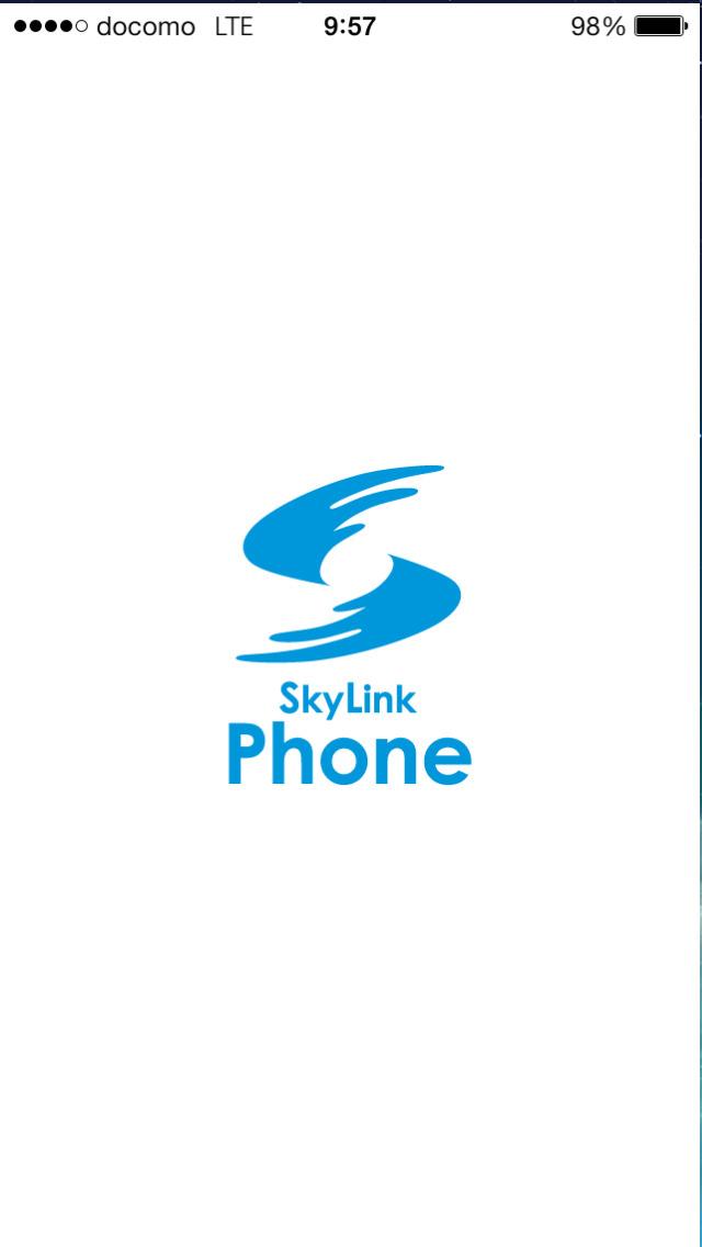 SkyLinkPhoneのスクリーンショット_2