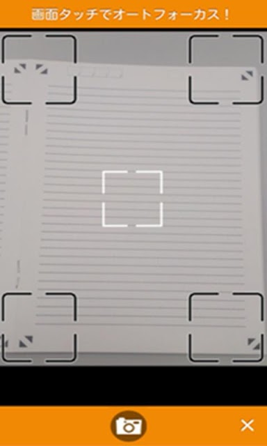 SMAFO BUNGU - noteのスクリーンショット_2