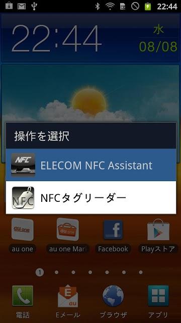 TK-FNS040BK専用キーボードソフトウェアのスクリーンショット_2