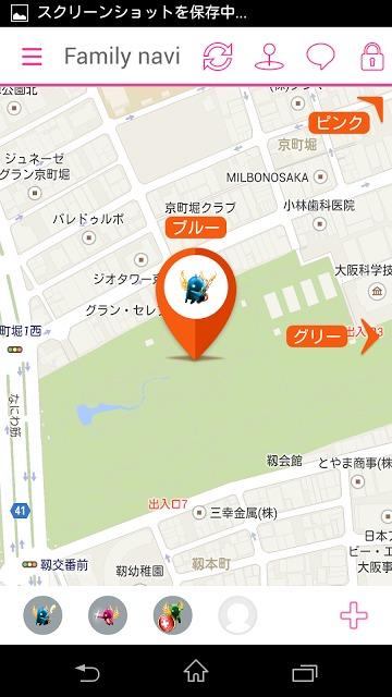 Family navi 家族の位置情報共有アプリのスクリーンショット_2