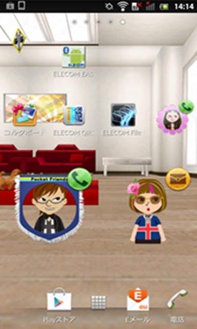 Pocket Friends (かわいい電話Widget)のスクリーンショット_2