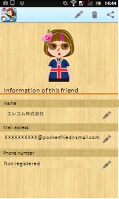 Pocket Friends (かわいい電話Widget)のスクリーンショット_3
