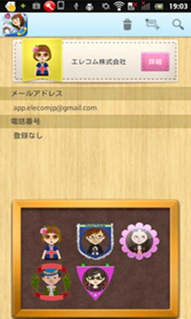 Pocket Friends (かわいい電話Widget)のスクリーンショット_4