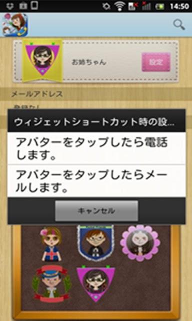 Pocket Friends (かわいい電話Widget)のスクリーンショット_5
