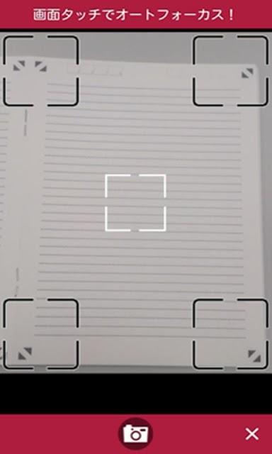 SMAFO BUNGU - diaryのスクリーンショット_2