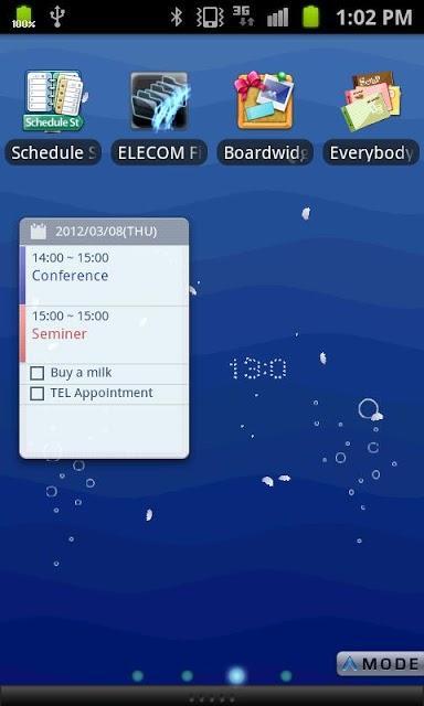 ELECOM bizSwiper WoodDeskのスクリーンショット_2