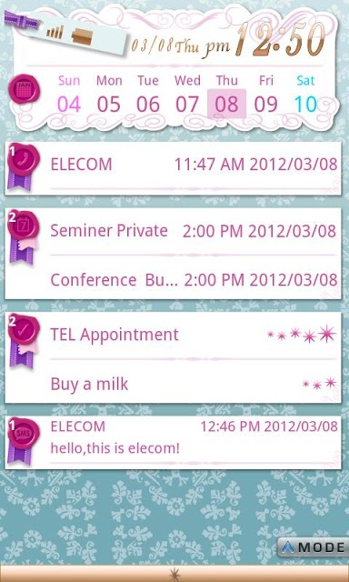 ELECOM bizSwiper Private Roomのスクリーンショット_1