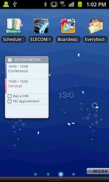 ELECOM bizSwiper Private Roomのスクリーンショット_2