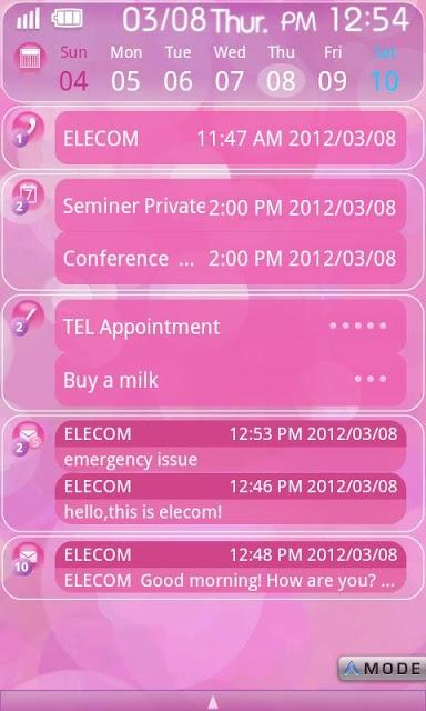 ELECOM bizSwiper Dream Girlのスクリーンショット_1