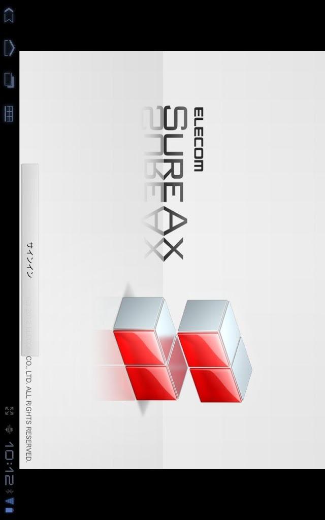 SureAxHDのスクリーンショット_2