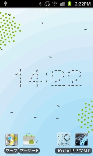 UO clock : jellyfishのスクリーンショット_2