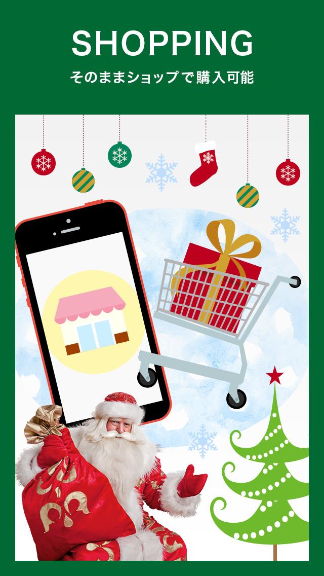 クリスマス通販 プレゼントやケーキを一括検索-通販まとめのスクリーンショット_4