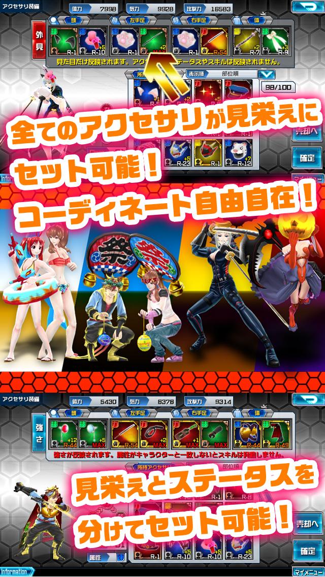 【爽快格闘】ガンガン!!バトルRUSH!のスクリーンショット_2