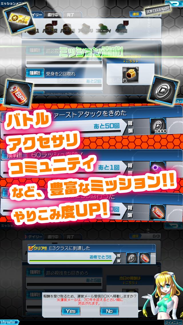 【爽快格闘】ガンガン!!バトルRUSH!のスクリーンショット_3