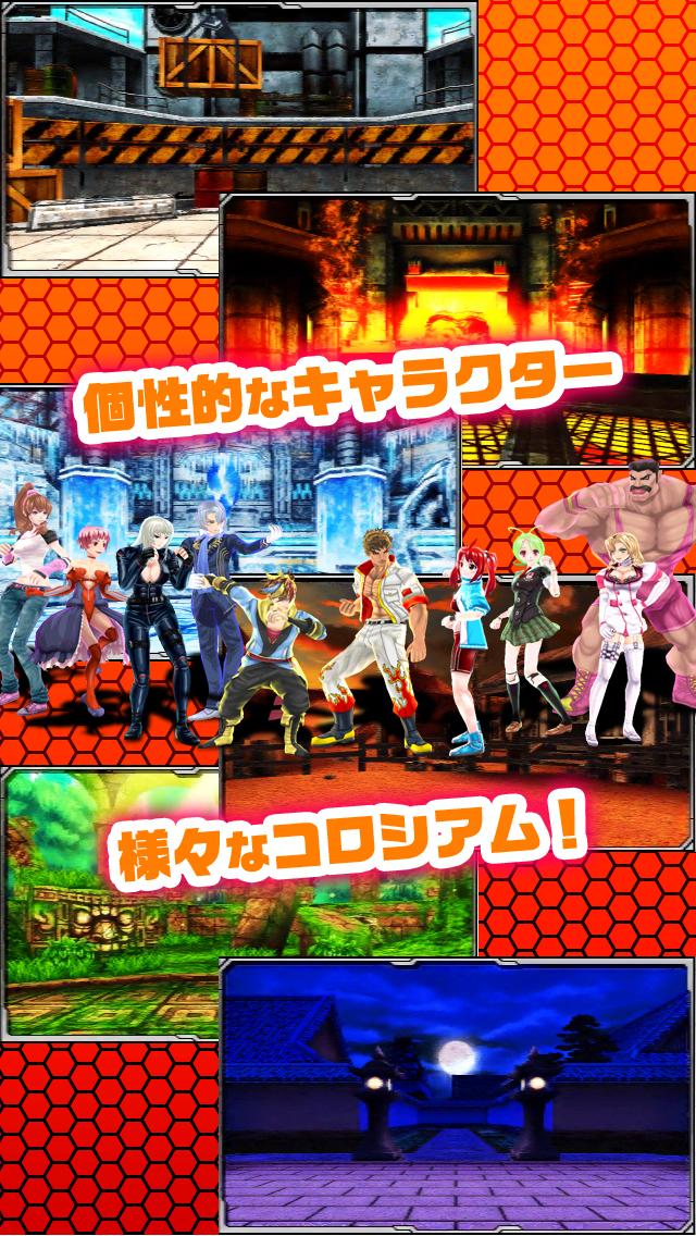 【爽快格闘】ガンガン!!バトルRUSH!のスクリーンショット_4