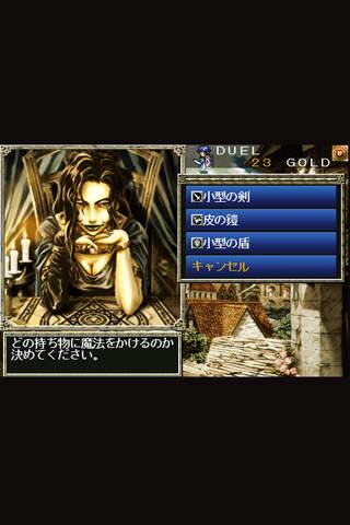 Sorcerian for iOS (ソーサリアン for iOS)のスクリーンショット_2
