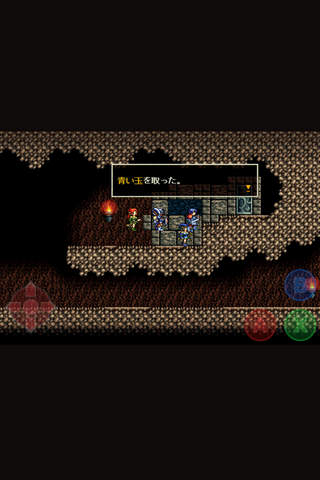 Sorcerian for iOS (ソーサリアン for iOS)のスクリーンショット_4