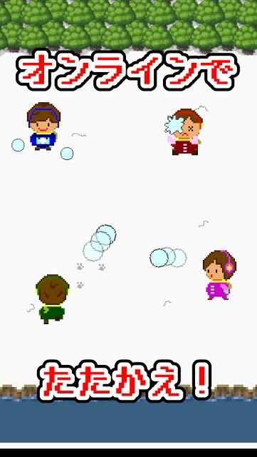 オンライン雪合戦のスクリーンショット_5
