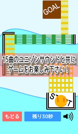 超感覚のスクリーンショット_4