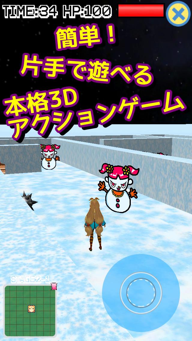 ユニティちゃんと不思議な迷路3Dのスクリーンショット_2