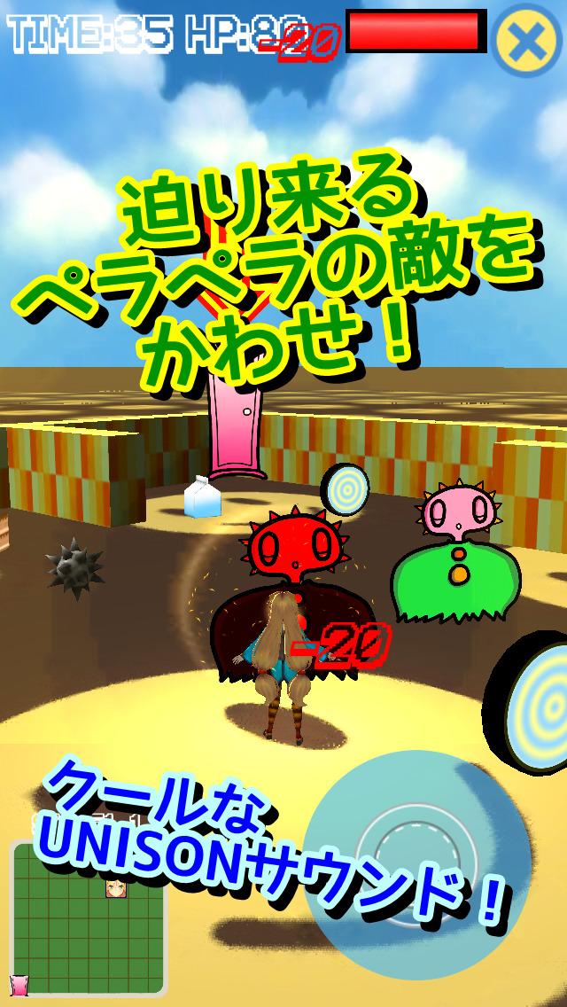 ユニティちゃんと不思議な迷路3Dのスクリーンショット_3