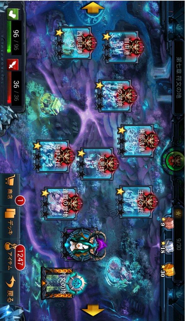 女神の対決のスクリーンショット_2