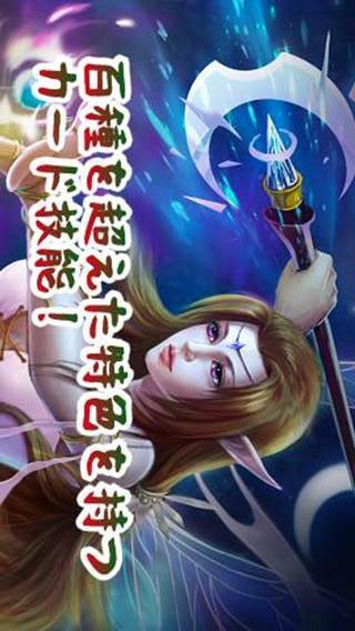 女神の対決のスクリーンショット_4