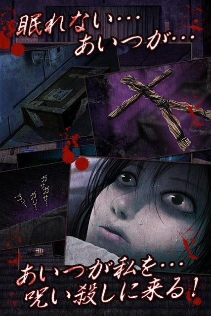 放置育成ゲーム 呪いの藁人形のスクリーンショット_2