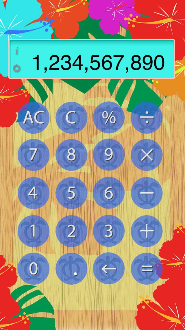 トロピカル電卓〜ハワイアン気分満載の無料リゾート電卓〜のスクリーンショット_4
