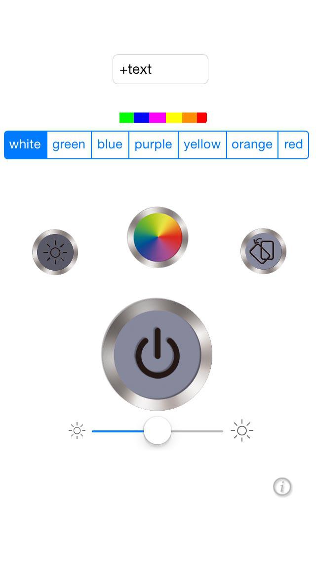 フルライト-文字を表示できるカラフルボード-のスクリーンショット_5