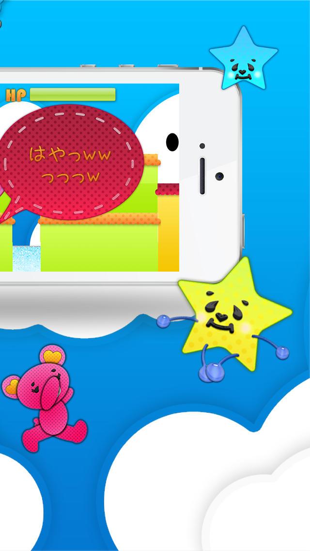 Teddy Runner 〜 くま走 〜のスクリーンショット_5