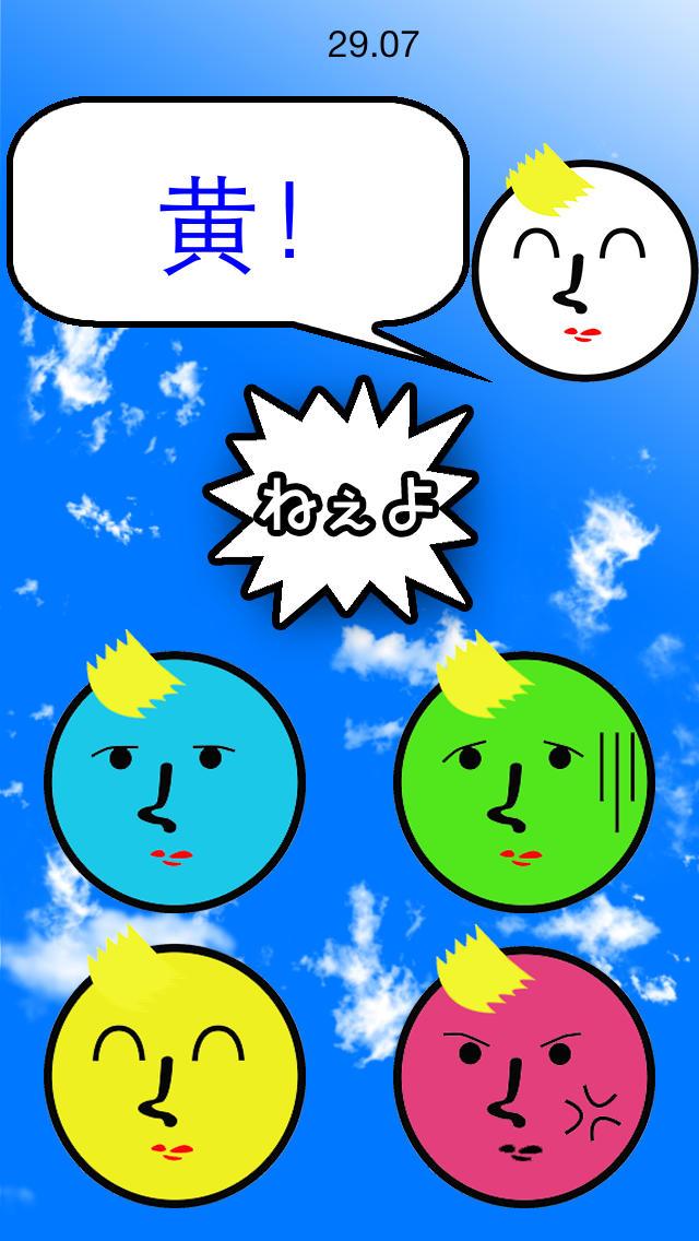 タッチ the もぉ〜じーのスクリーンショット_3