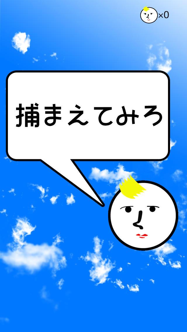 タッチ the もぉ〜じーのスクリーンショット_4