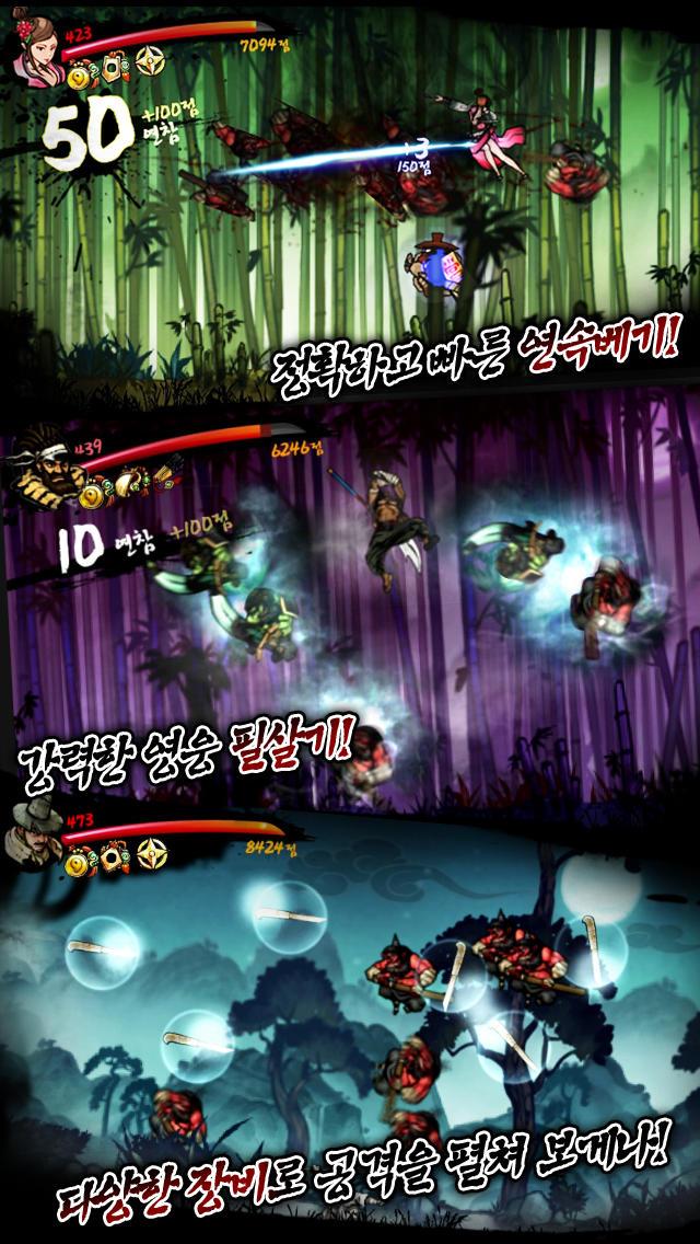 달과 그림자 for Kakaoのスクリーンショット_3