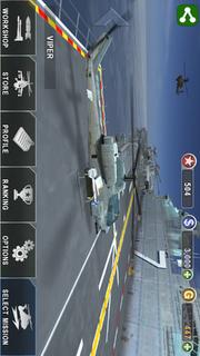 ガンシップ・バトル : ヘリの3D アクションゲームのスクリーンショット_2