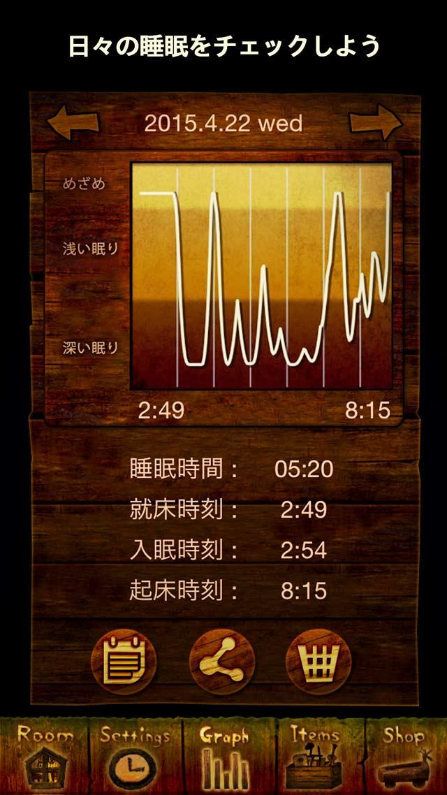 ねむりの木にすむウィックル - 睡眠導入サポートと目覚ましのスクリーンショット_4
