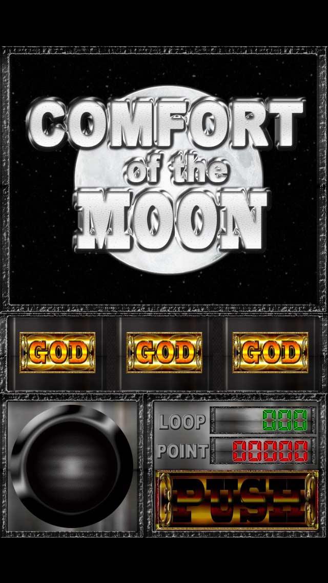 """上乗せGOD ~""""The World"""" that GOD only knows~のスクリーンショット_2"""