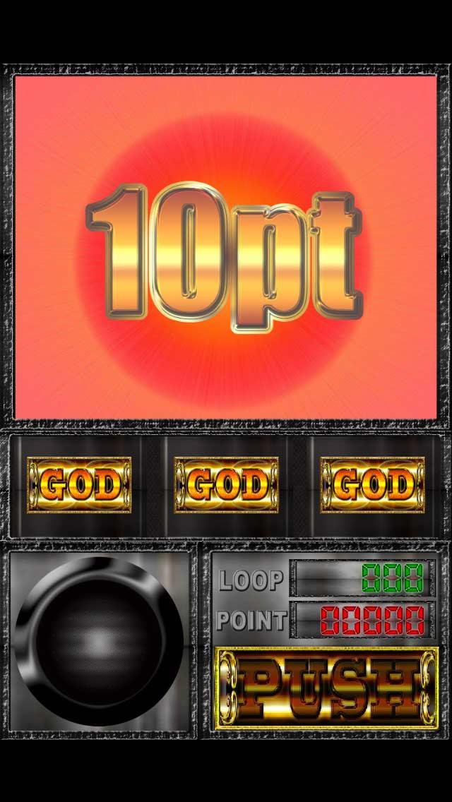 """上乗せGOD ~""""The World"""" that GOD only knows~のスクリーンショット_3"""