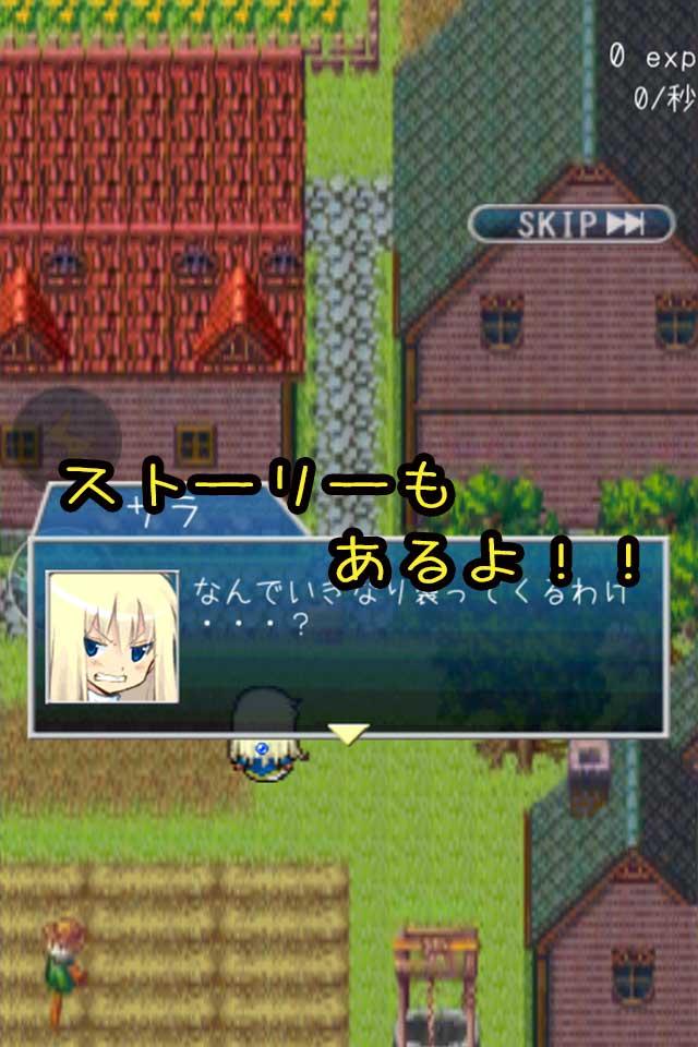 だんまくりっかーのスクリーンショット_3
