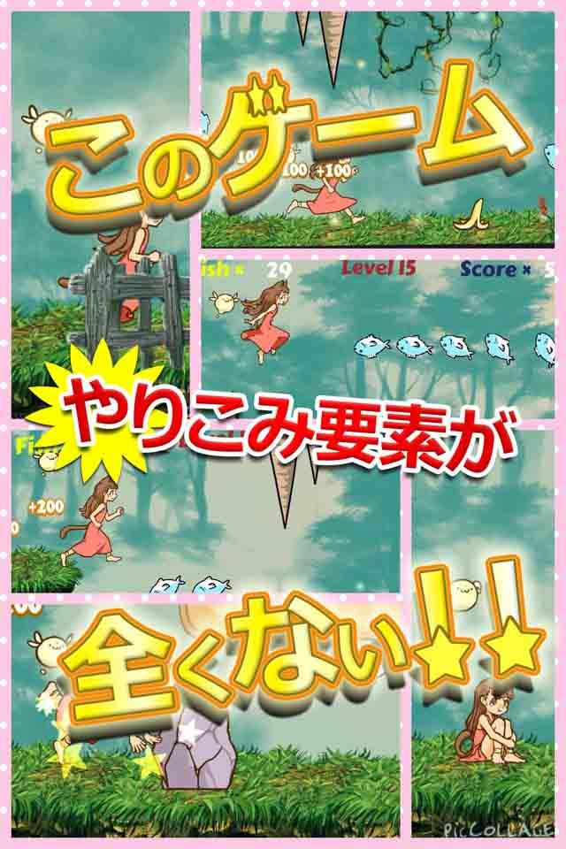ニキータと妖精の森【激ムズ】ランニングゲームのスクリーンショット_1