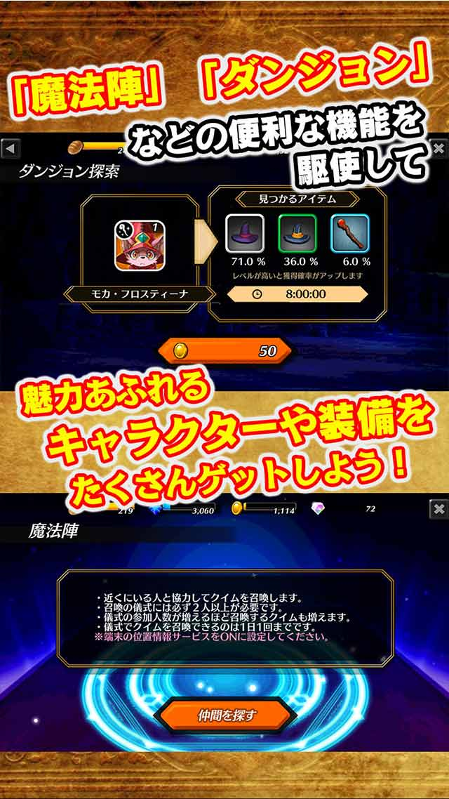 アナザーファンタジーストーリー~復活の戦士たち~のスクリーンショット_5