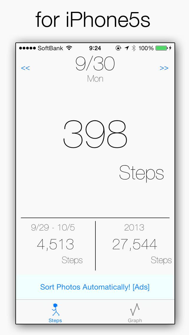 歩数計 for M7 - Steps ウィジェット付 毎日の歩数を記録して健康管理&ダイエットのスクリーンショット_1