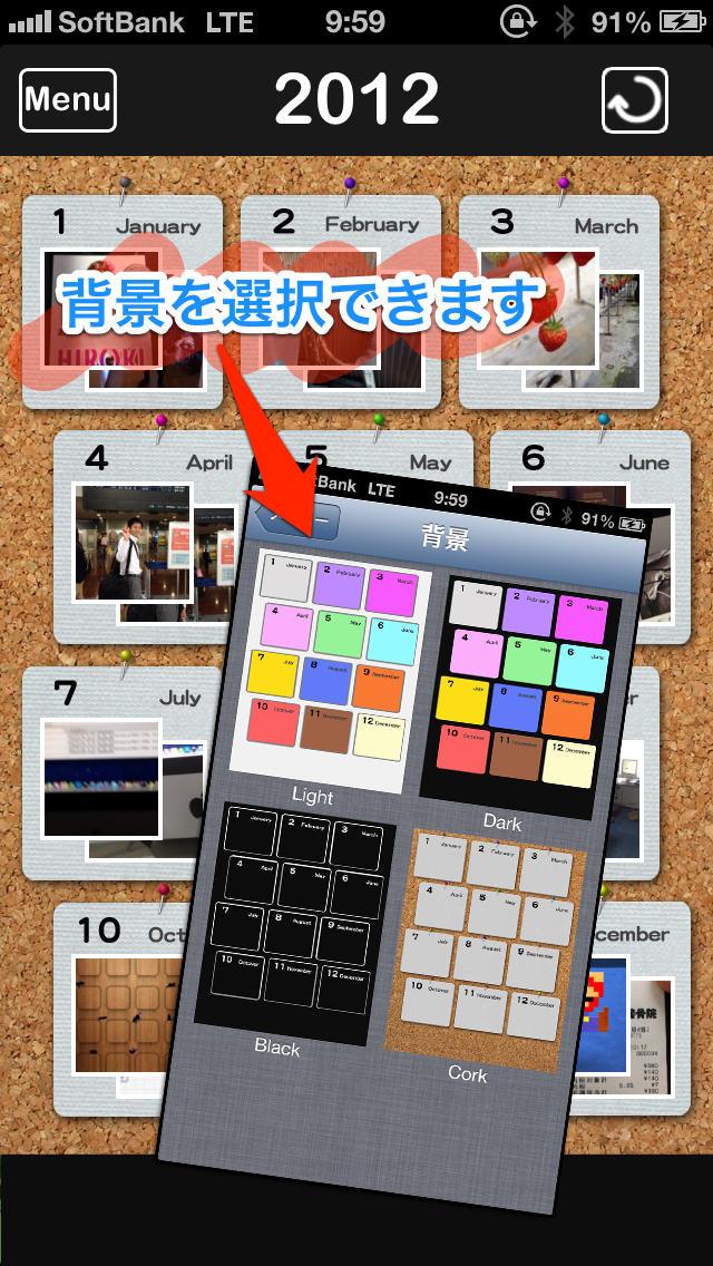 自動で写真整理!Simple Photo Albumのスクリーンショット_2