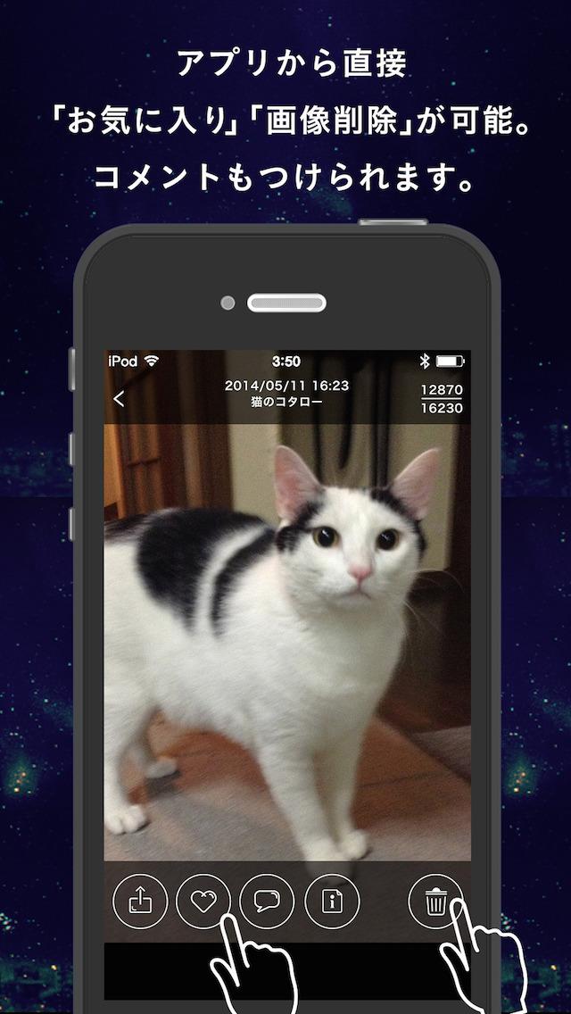 Photorium 自動的に写真を整理するフォトアルバム・カレンダーや地図形式対応・ウィジェット付のスクリーンショット_4